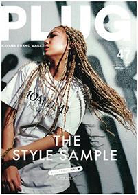 「PLUG」2016.9.15発行 vol.47