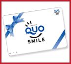 QUOカード進呈500円分