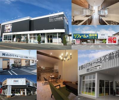 岡山に4店舗で地域密着