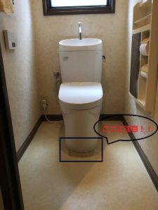 トイレは内装リフォームをおススメします!