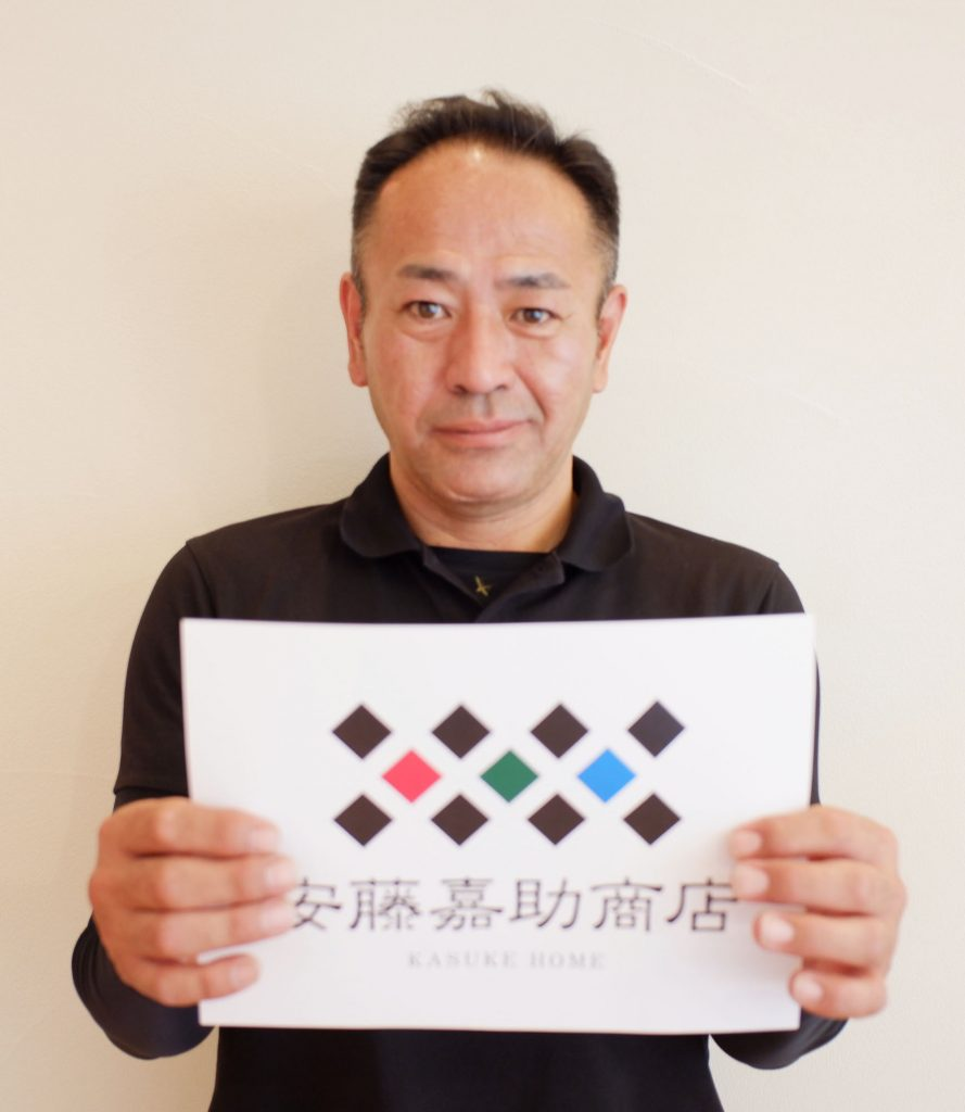 黒田 昭夫(くろだ あきお)