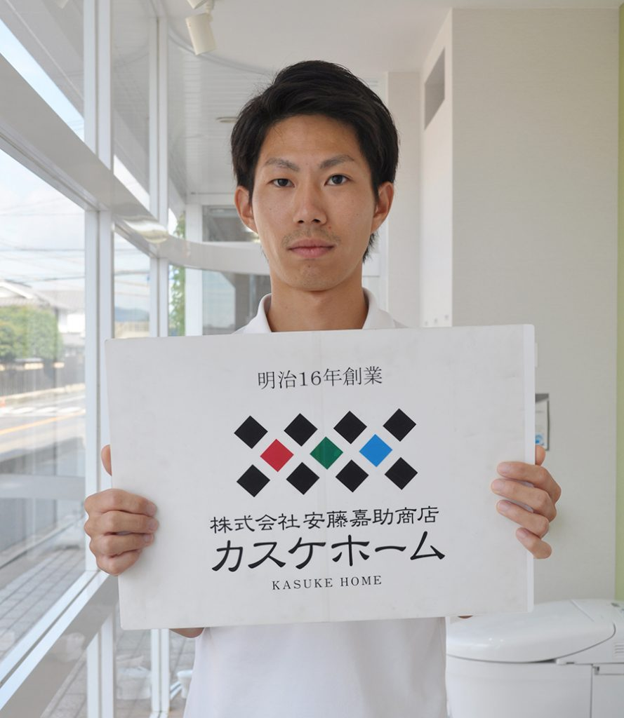 佐々木 裕通(ささき ひろみち)