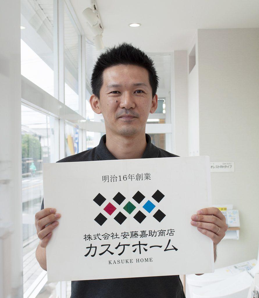 岡本 博史(おかもと ひろふみ)