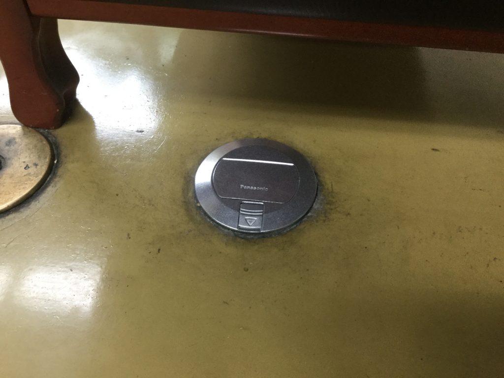 【コンセント交換工事】コンセント穴へのホコリも防ぐ