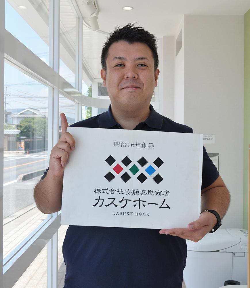 石井 幸太(いしい こうた)