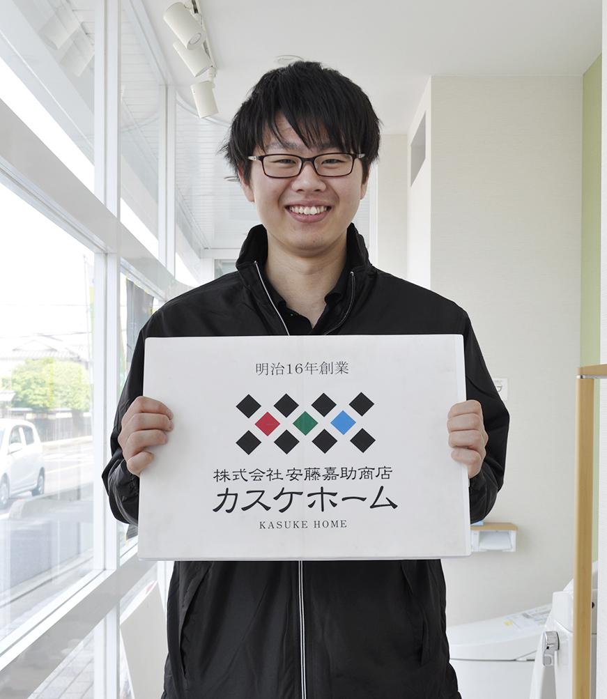 金丸 勢也(かなまる せいや)