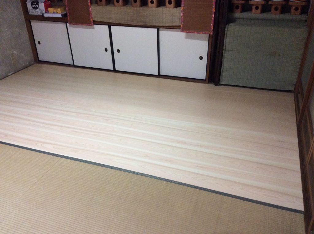 【床張替え工事】床を無垢材でやり替えました。