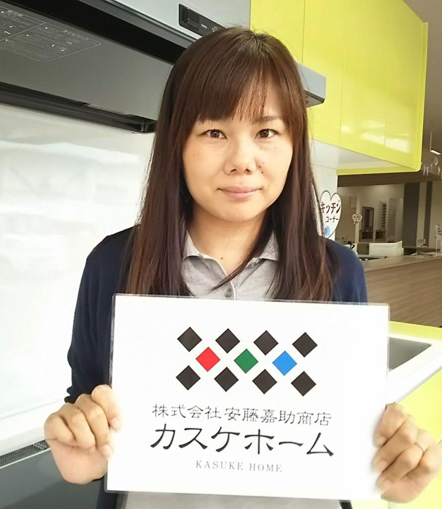 加瀬 恵(かせ めぐみ)