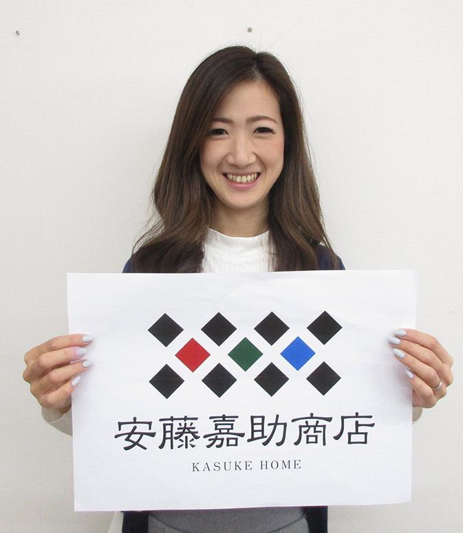 赤澤 裕子(あかざわ ゆうこ)