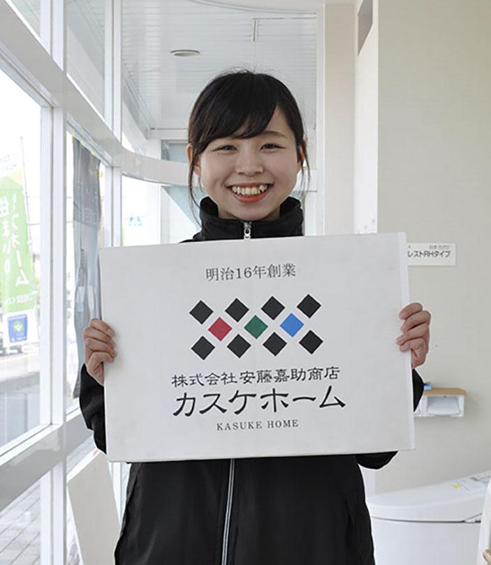 矢田 茉那(やだ まな)