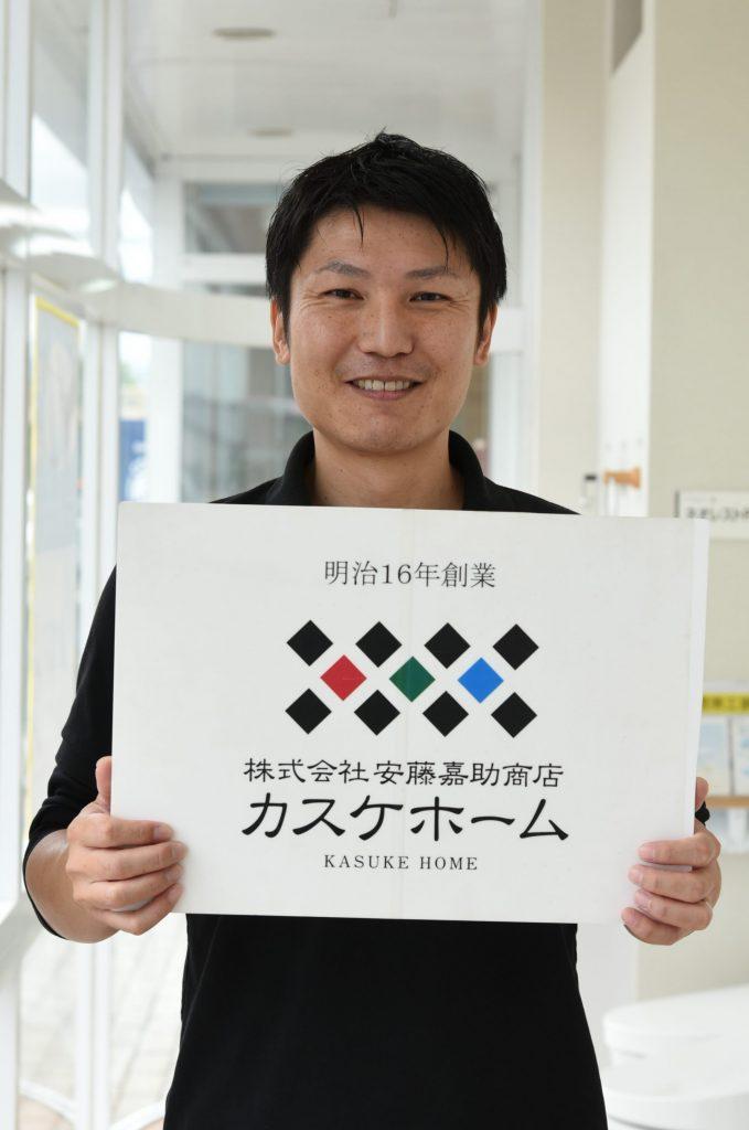 坂本 雄二(さかもと ゆうじ)