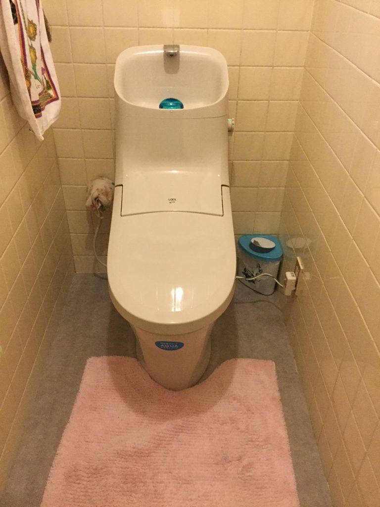 一体型トイレ交換
