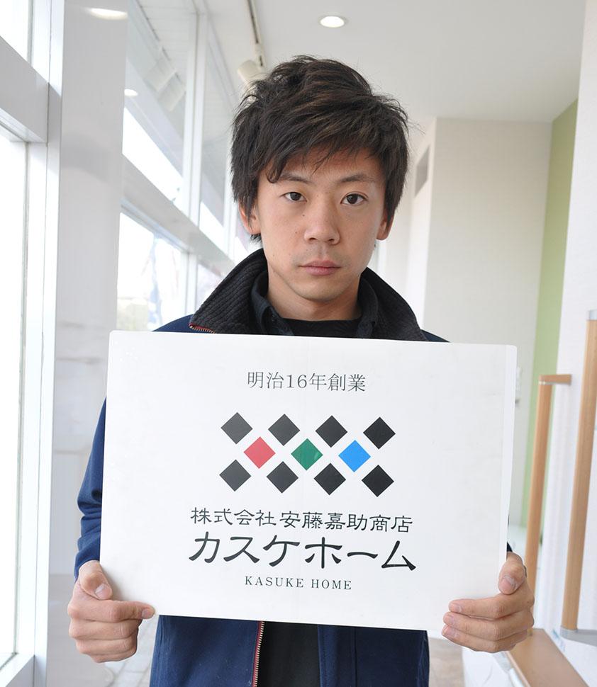 木村 利幸(きむら としゆき)