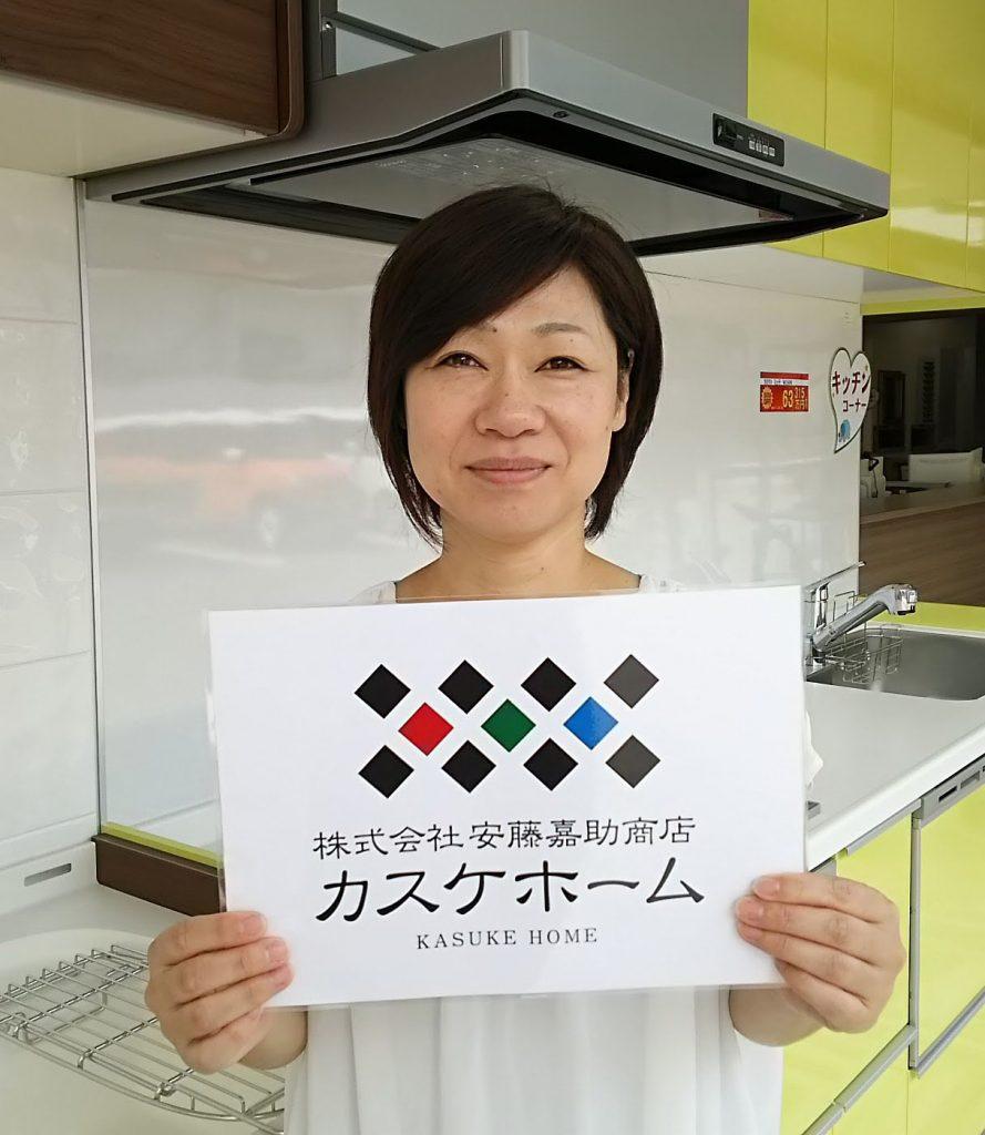 奥野 洋子(おくの ようこ)