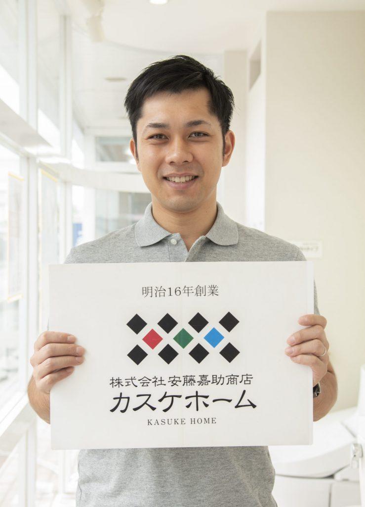 高橋 優太(たかはし ゆうた)