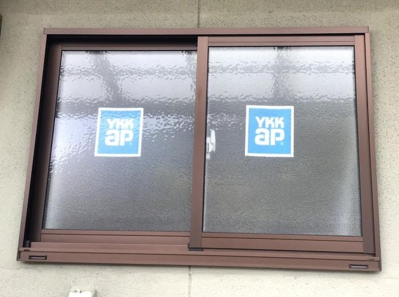 【サッシリフォーム】交換をするなら複層ガラスがおすすめ!(部分塗装)