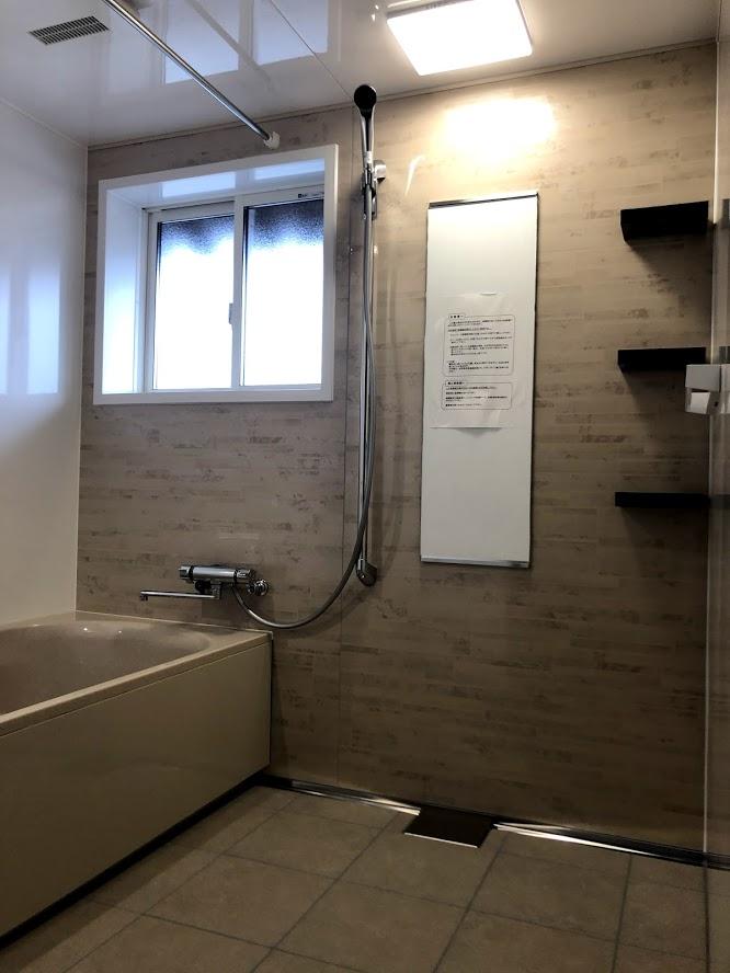 【お風呂】タカラのお風呂でポカポカ・キレイ。