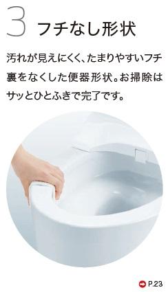 【トイレ】半日で工事完了でトイレリフォーム。