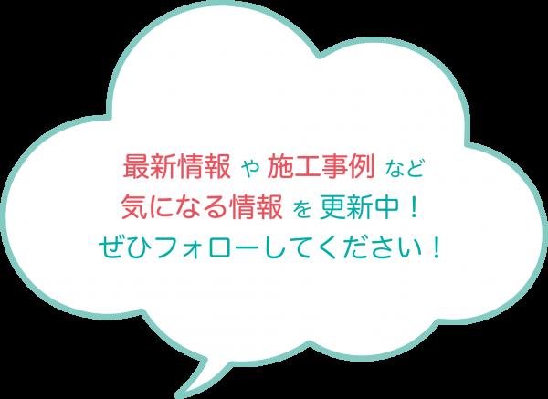 倉敷店紹介動画♪