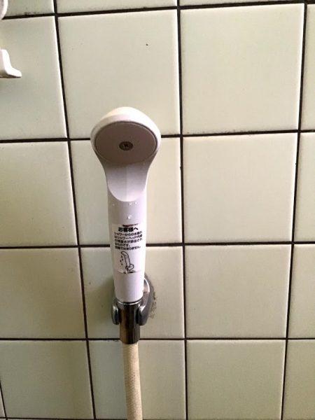 浴室の水栓交換をさせていただきました!