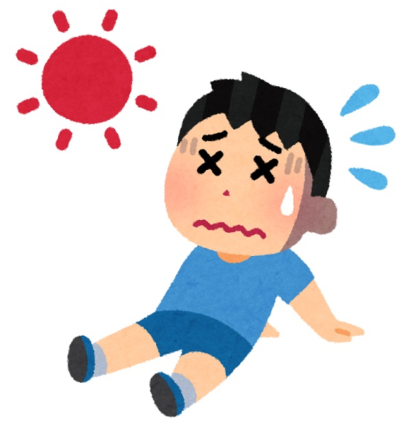 熱中症にご注意を!
