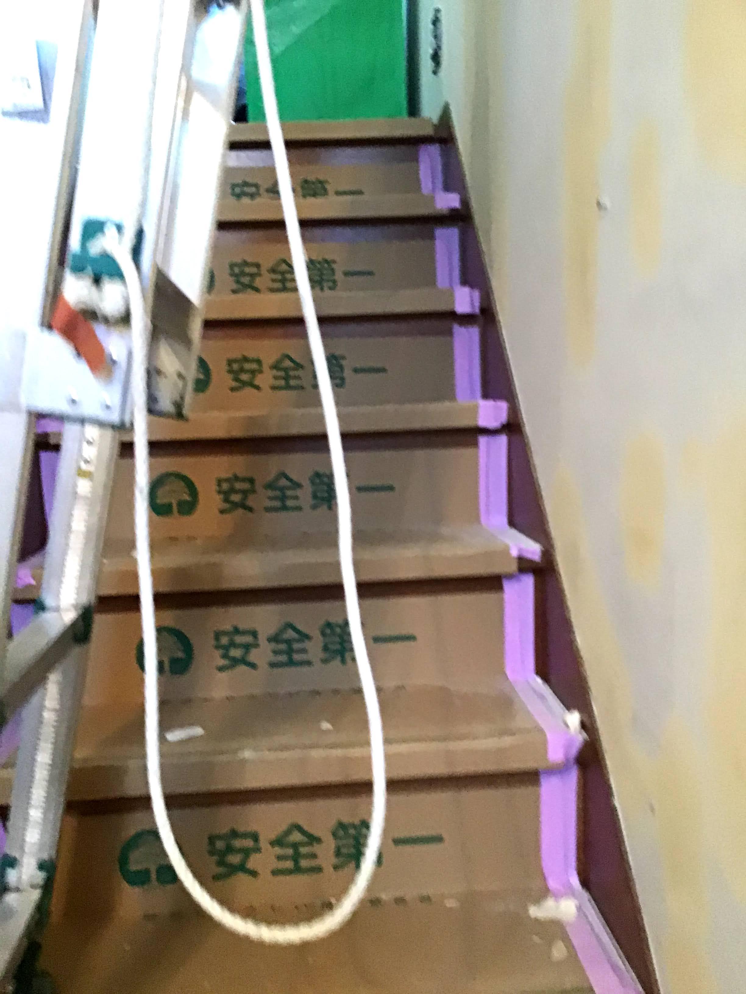 階段養生もしっかりと!