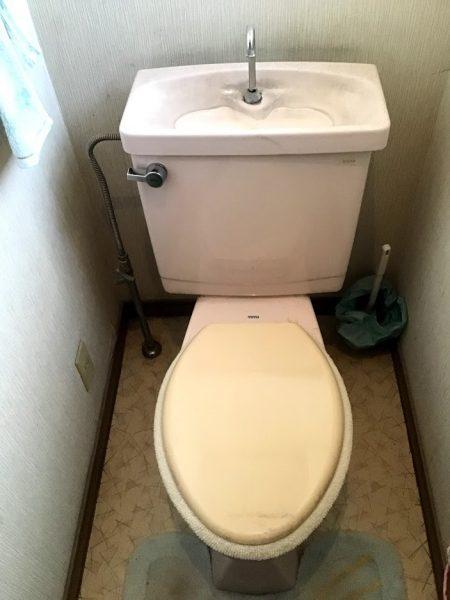 トイレ交換しました!