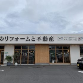 岡山店の石井です。