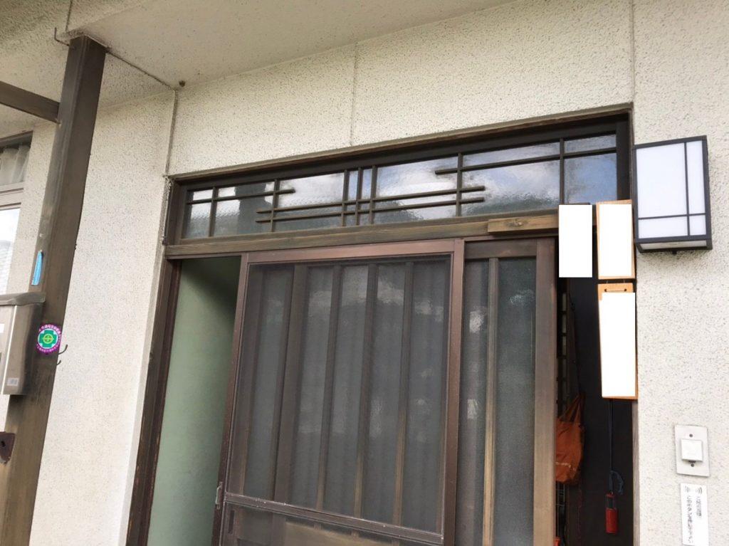 【玄関交換】木製→アルミドア