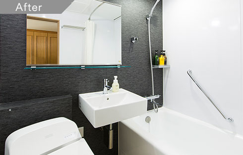 ダイノックフィルムで浴室の壁だけをプチリフォームできます!